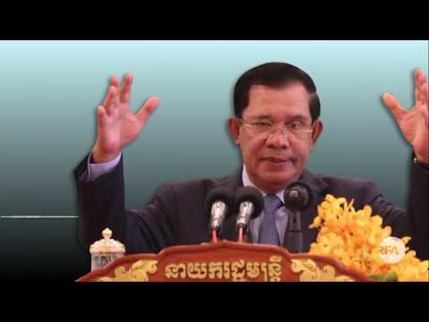 PM Hun Sen Request NEC To Take Measure On H.E Kem Sokha