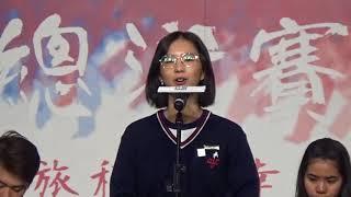Publication Date: 2018-08-26 | Video Title: 第五十屆聯校中文辯論比賽決賽(華英中學 對 聖公會呂明才中學