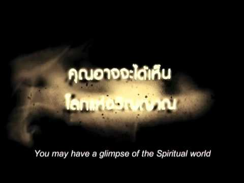 SPIRITUAL WORLD  WITH SUB