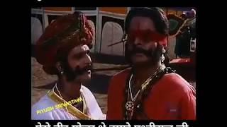 भारत का वीर योद्धा पृथ्वीराज || Great worrier Prathviraj Chauhan prithviraj chauhan