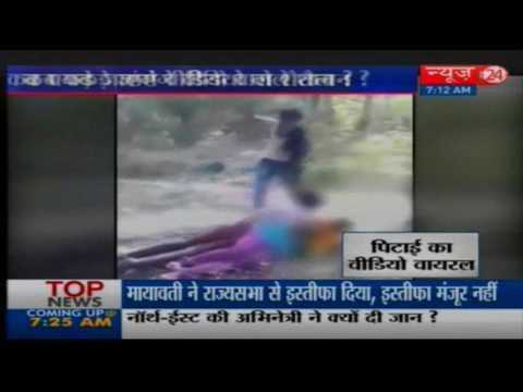 Uttar Pradesh: कब पकडे जायेंगे ये video वाले शैतान ?