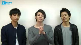 『Deview/デビュー』で掲載中のD-BOYS連載『D☆DAYS』。今月は、鈴木裕...