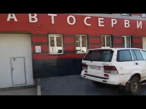 Сотрудники автосервиса в Уфе спрятались от независимого эксперта