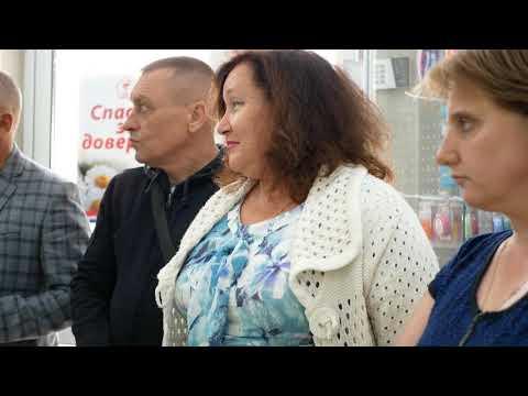 """Материальная помощь от сети аптек """"АКС"""" пострадавшим от пожара"""