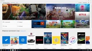 Обновленный активатор и инструкция по активации аккаунта Microsoft Store игры Forza Horizon 4