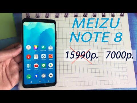 Купил Meizu Note 8 за 7000 рублей в 2020 году
