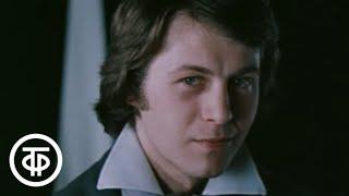 Жизнь Бетховена. В свидетельствах современников, друзей и биографов композитора. Фильм 2 (1978)