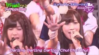 FES IWAO2012 SUMMERスペシャル 出演:アフィリア・サーガ・イースト ℃-...
