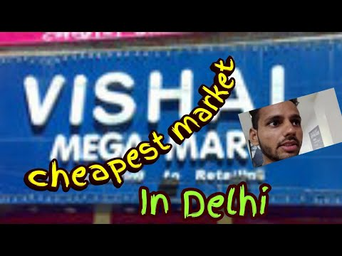 Vishal Mega Mart Cheapest market in India | vlog | Delhi |