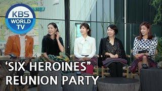 Meet the members of
