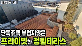 [파주복층빌라] 단독주택 왜 사? 대지지분 40평+최대…