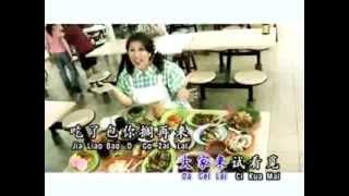BBM 2206BA26 - Lagu Makan Enak Hokkien by New Southern Records