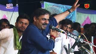 08-Kharoi (kutch) -2017 Santwani    Mayabhai Aahir    Jocks & Lok Sahitya