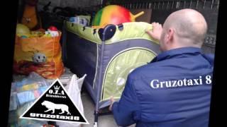 Грузоперевозки в Бресте,грузовое такси Брест,грузчики в Бресте,Gruzotaxi8(, 2016-11-14T13:10:47.000Z)