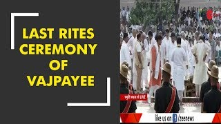 Last rites ceremony of Atal Bihari Vajpayee at Smriti Sthal