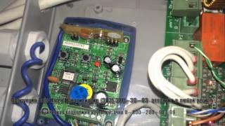 Зовнішній приймач для воріт і шлагбаумів схема підключення DHRE