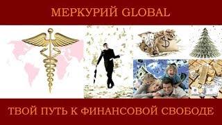 Структурный Вебинар с Ириной Левченко от 11 02 18г