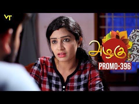 Azhagu Promo 11-03-2019 Sun Tv Serial  Online