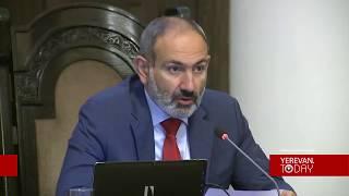 ԱԱԾ պետի պաշտոնակատար կնշանակվի Էդուարդ Մարտիրոսյանը