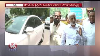 YCPLeaders #Meet #CentralElectionCommission Subscribe Youtube at ht...
