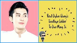 Dylan Wang [ Wang Hedi ] say GOODBYE to Dao Ming Si 😭😭This is so...