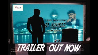 OFFICIAL TRAILER | A DREAM | A CAPTURE PICTURE PRODUCTION