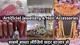कॉस्मेटिक,ज्वेलरी 0.50 पैसे से शुरू Cosmetic Wholesale Market Sadar Bazar Delhi सबसे सस्ता