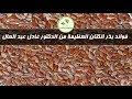 بذر الكتان - الدكتور عادل عبد العال
