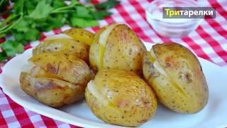 Как запечь картошку в духовке. Картошка с салом #картошка