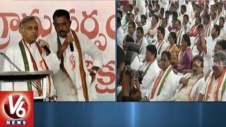 Mani Shankar Aiyar Attends Congress Sarpanch Training Classes In Hyderabad | V6 News