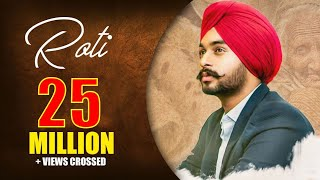 ROTI - SIMAR GILL | Latest Punjabi Songs 2020 | New Punjabi Songs 2020 | Music Tym