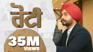 Download ROTI - SIMAR GILL | Latest Punjabi Songs 2020 | New Punjabi Songs 2020 | Music Tym
