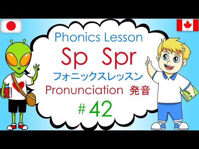 Phonics Lesson #42 sp spr ?????????? - sp spr???