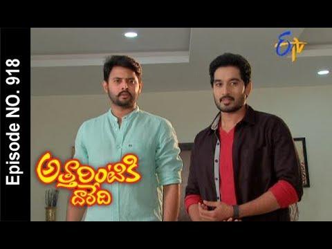 Attarintiki Daredi | 14th October 2017| Full Episode No 918 | ETV Telugu