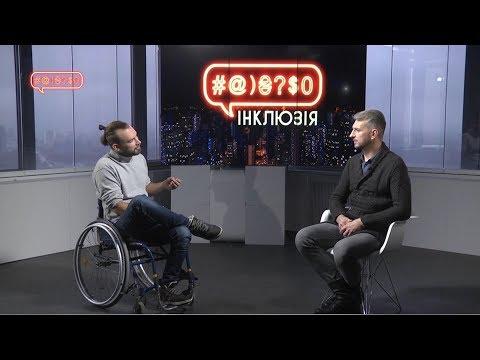 Телебачення Торонто: Як розмовляти жестовою мовою?