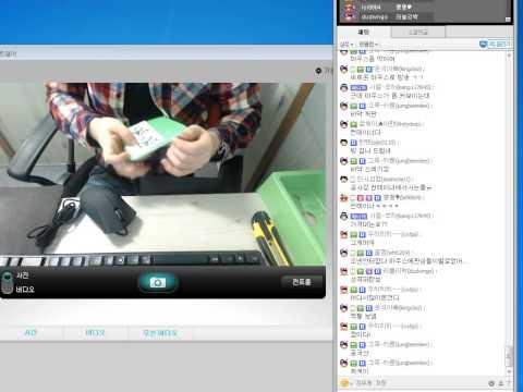 [군림보] 군림보가 사용(추천)하는 마우스!! Razer DeathAdder 제품 리뷰 영상