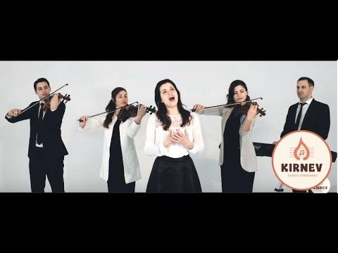 Семья Кирнев - МЫ ВСЕ РОЖДЕНЫ ЧТОБ ЛЮБИТЬ (Official Video) | LOVE # Liebe# Amore