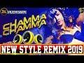 Mantap Chamma Neha Kakkar Song Vibration Mix