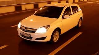 Стоит ли покупать Opel Astra H с пробегом?