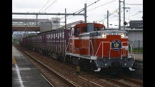 衣浦臨海鉄道KE65 3号機(551レ)(開業40周年記念ヘッドマーク付き) 東浦駅通過