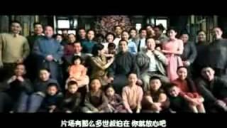 Phim v  huy n tho i Lý Ti u Long tung trailer mãn nhãn   Phim Châu Á   Kênh14   Channel for Teens