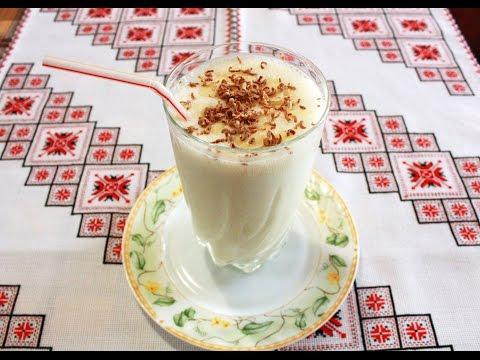 Молочный коктейль рецепт с мороженым и бананом Как сделать молочный коктейль Молочний коктейль дома