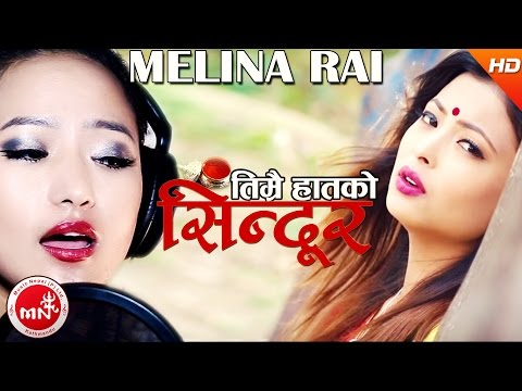New Nepali Song | Timrai Haatko Sindur - Melina Rai | Ft.Subhash Sen,Kristina Thapa & Khagendra Giri