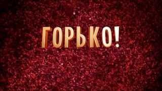 Дебра Морган о фильме Горько