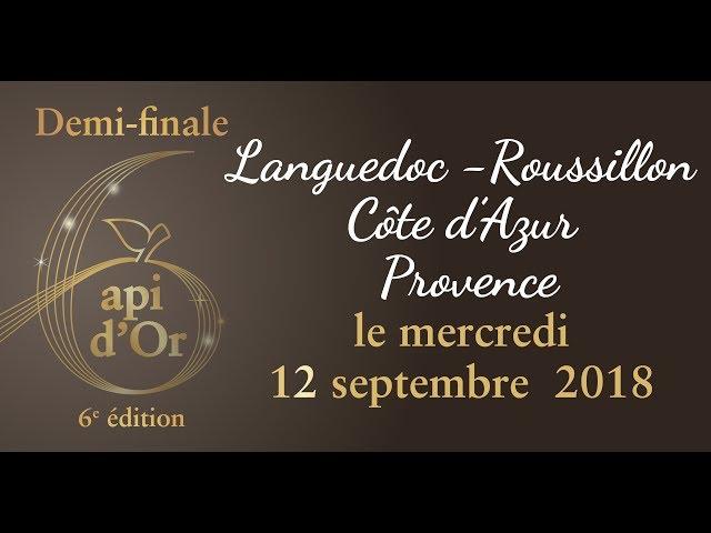 06.Demi-finale Montpellier