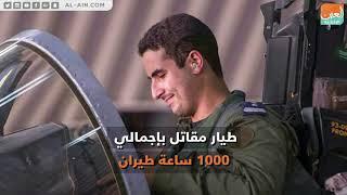 الأمير خالد بن سلمان.. نائب وزير الدفاع السعودي الجديد