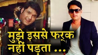 Kapil Sharma opens up on All Allegations | Suspension Of Family Time With Kapil Sharma