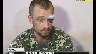 У Дніпровському кафе жорстоко побили трьох відвідувачів(, 2016-10-19T17:28:55.000Z)