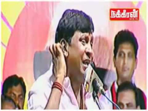 Vadivelu blasts Vijayakanth at Thiruvarur Meeting Video