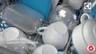 Посудомоечные машины Electrolux с функцией AirDry